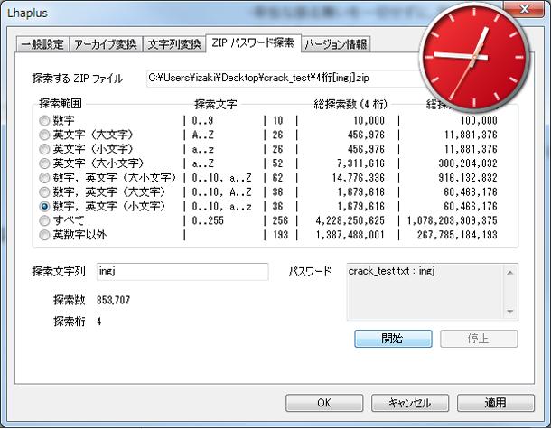 tool3