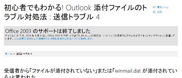 screenshot-support.microsoft.com 2016-06-30 10-27-27