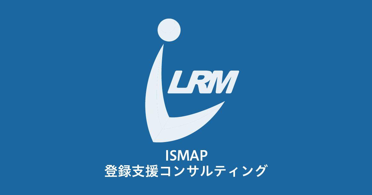 ISMAP