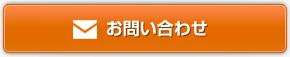 ISMS/ISO27001認証取得コンサルティングへのお問合せはTEL:03-5719-6234 / 受付時間 10:00~18:00(平日)