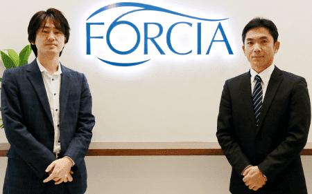 フォルシア株式会社様、お忙しい中、有り難うございました。今後ともよろしくお願いいたします。