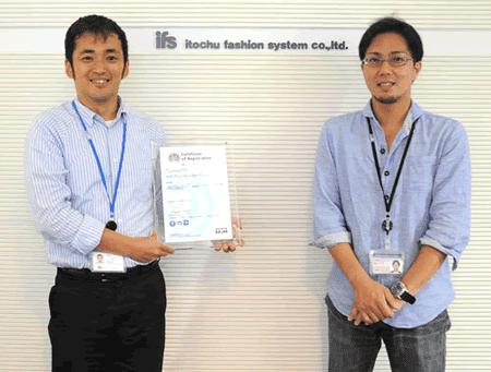 無事ISMS/ISO27001を認証取得できました。