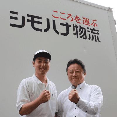 ドキュメントセンターの作業工程管理などに携わる中本氏(左)をはじめとして専任スタッフも充実し、事業部体制の整備は着々と進行している。