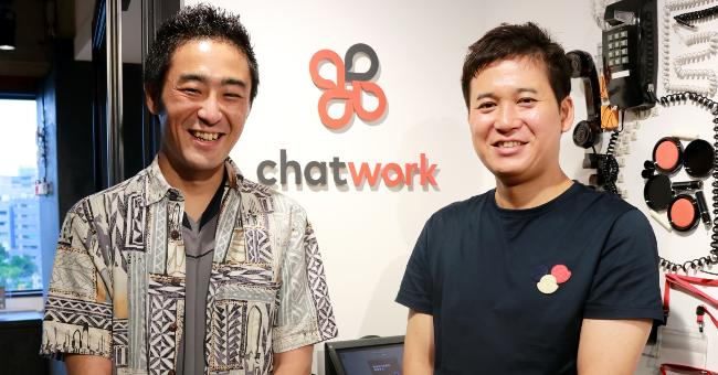 Chatwork株式会社様、お忙しい中、有り難うございました。今後ともよろしくお願いいたします。