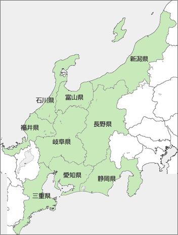 ISMS/ISO27001 東海・中部対応