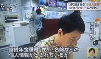 ABC朝日放送 キャスト