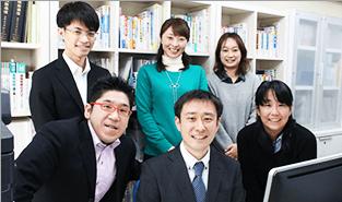 福島宏和税理士事務所