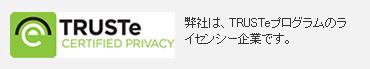 screenshot-www-lrm-jp-2016-09-12-19-23-06