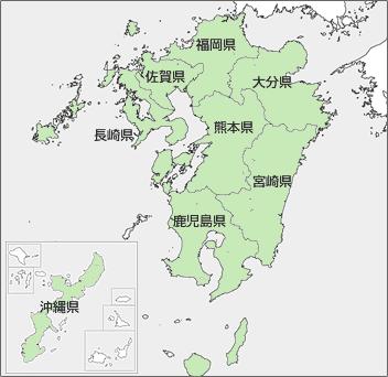 Pマーク 九州・沖縄地方対応