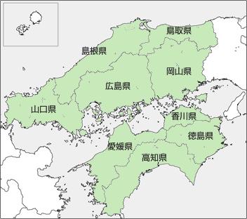 Pマーク 中国・四国地方対応