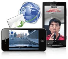 運送業界向けの業務アプリで成長中のパイ・アール社