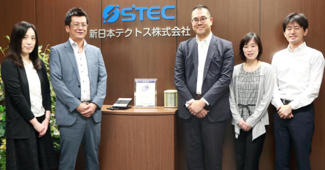 新日本テクトス株式会社様、お忙しい中、有り難うございました。今後ともよろしくお願いいたします。
