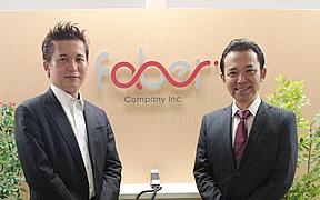 株式会社Faber Company様