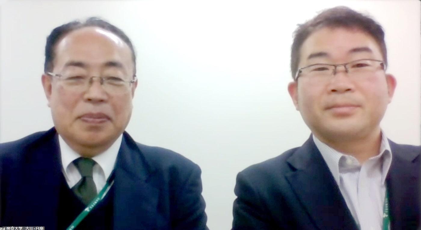 帝京大学の皆様、お忙しい中ありがとうございました。今後ともよろしくお願いいたします。