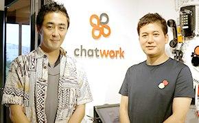 Chatwork株式会社様