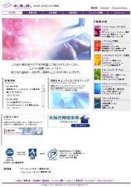 日本ビジネス開発様のホームページ