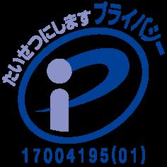 Pマークロゴマーク