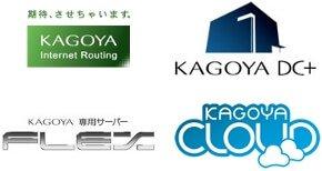 カゴヤ・ジャパンが提供する主なサービス