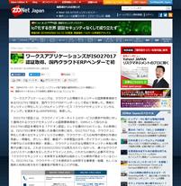 ZDNetJapan