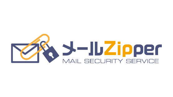 メールZipper ロゴ